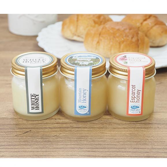 キルギスのハチミツ Sサイズ 三種類セット01