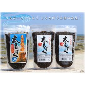 沖縄産 塩もずく 500gパック×3