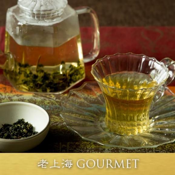 杏仁マーラーカオと金萱茶セット03