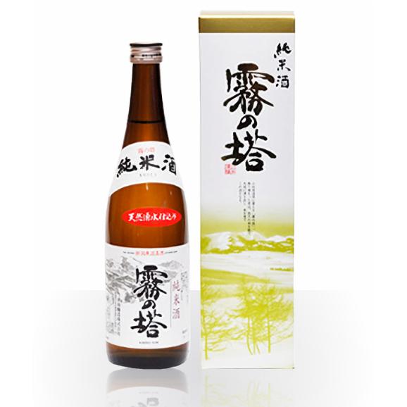 霧の塔 純米酒【720ml】01