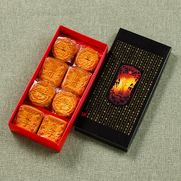 重慶飯店 ミニ月餅 4種8個入04