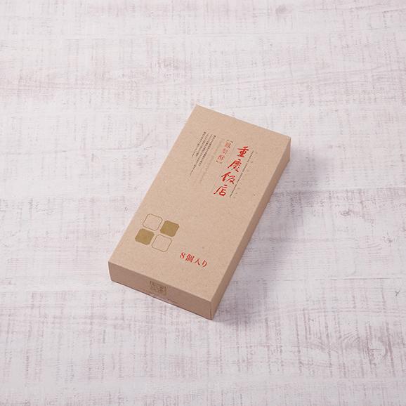 鳳梨酥(ホウリンス)8個入03