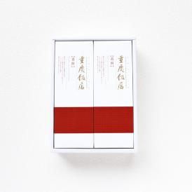重慶飯店 番餅 2本セット