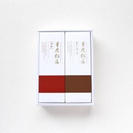 重慶飯店 番餅・伍仁夾心 2本セット