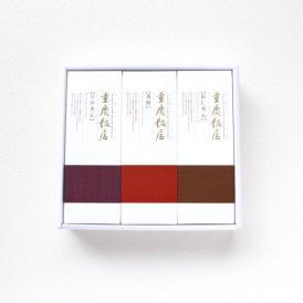 重慶飯店 番餅・夾心 3本セット
