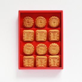 重慶飯店 ミニ月餅 4種12個