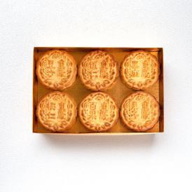 重慶飯店 大月餅6種詰め合わせ