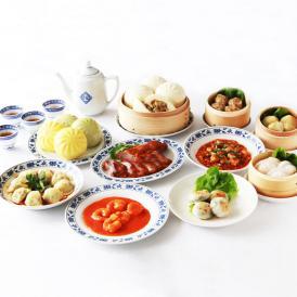 【送料込】重慶飯店 飲茶料理セット11種-L