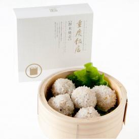 重慶飯店 餅米焼売 5個入