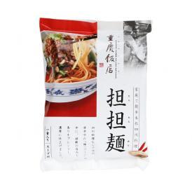 重慶飯店 担担麺 1食入