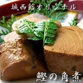 明治創業老舗宿、板場の味★かつおの角煮 【高知老舗旅館の味】