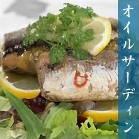 【テレビで話題!!】一本釣りうるめいわしのオイルサーディン