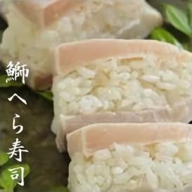 鰤のへら寿司【袋タイプ】