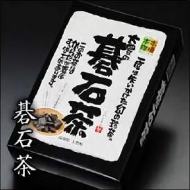日本テレビ 世界一受けたい授業【メディア注目】大豊の碁石茶50g