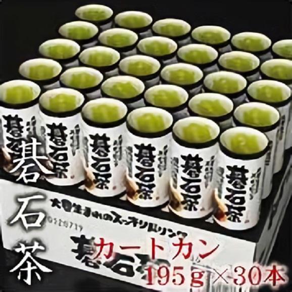 日本テレビ 世界一受けたい授業 大豊の碁石茶カートカン(30本)01