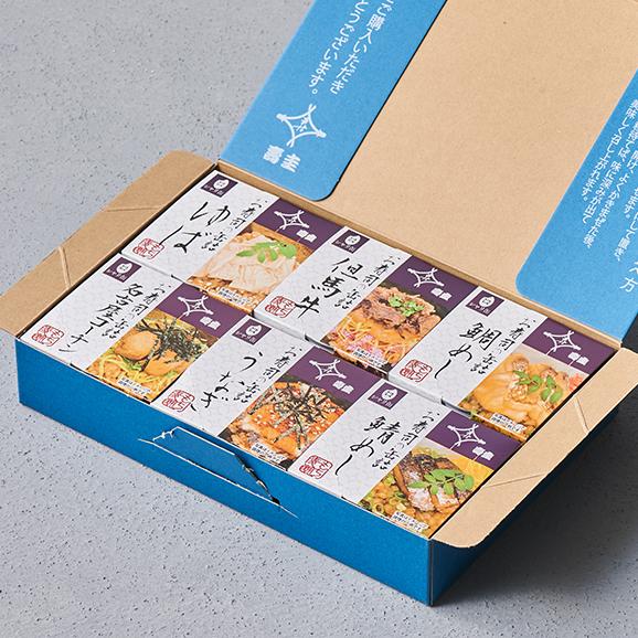 お寿司の缶詰 シャリ缶セット(6缶入り)04