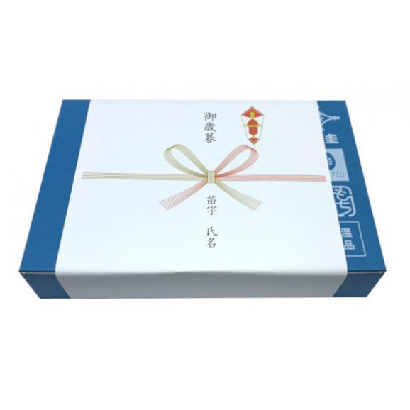 お寿司の缶詰 シャリ缶セット(6缶入り)05