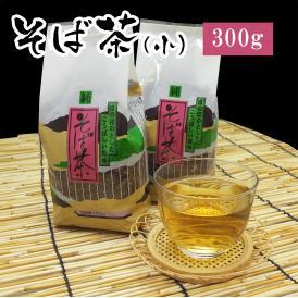 そば茶(小)