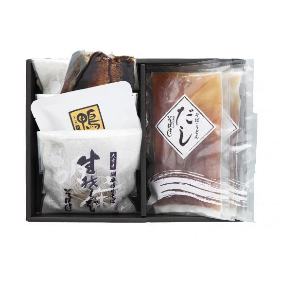 【ギフト】鴨そば2人前+にしんそば2人前 当店の人気商品を食べ比べ!!02