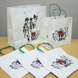 地蔵紙袋(小)