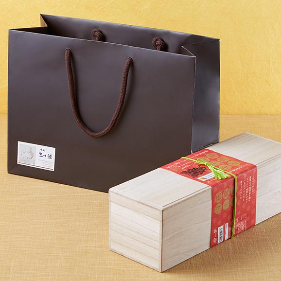 九度山産の完熟富有柿 パウンドケーキ02