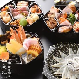 京都割烹「美先」監修 国産ふぐ刺付 和洋三段重「花春雅」全30品 1-2人前 送料無料