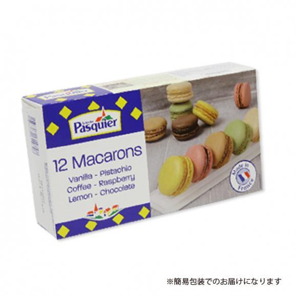 マカロン 6種12個入 x2セット フランス直輸入 冷凍マカロン Pasquier/パスキエ [スイーツ/お取り寄せ]04