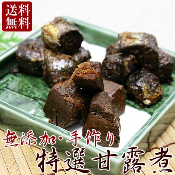 佃煮 手作り甘露煮セット(かつお/さんま/いわし)  送料無料 お中元/ギフト01