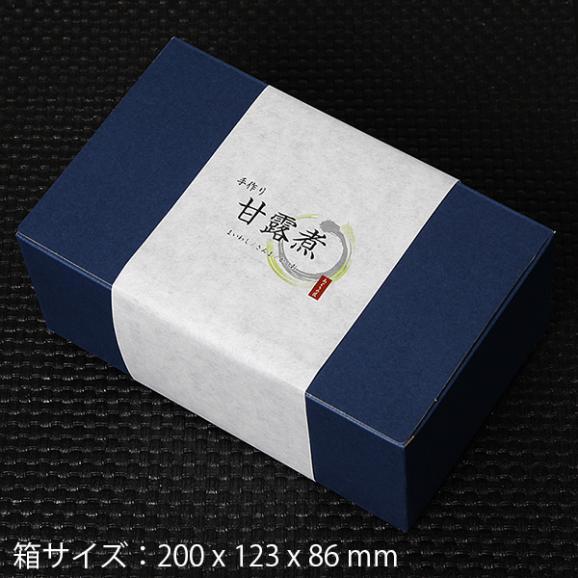 佃煮 手作り甘露煮セット(かつお/さんま/いわし)  送料無料 お中元/ギフト02