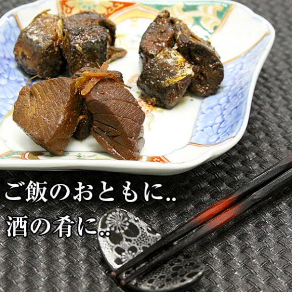 佃煮 手作り甘露煮セット(かつお/さんま/いわし)  送料無料 お中元/ギフト03