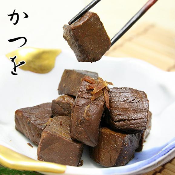 佃煮 手作り甘露煮セット(かつお/さんま/いわし)  送料無料 お中元/ギフト04