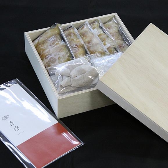 銀座花蝶のおもてなし…[木箱/風呂敷包]料亭の鯛茶漬け5人前 お茶漬け/海鮮/ギフト04