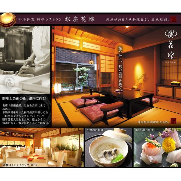 [DM便送料無料 お試しパック]銀座花蝶のおもてなし…九州産 蛸のやわらか煮 140g05