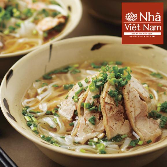 [送料無料] ニャーヴェトナム「美味しいベトナム」シリーズ フォー6人前 具材・スープ・パクチー付 [蒸し鶏/ピリ辛豚挽き肉 各3人前]お土産セット01