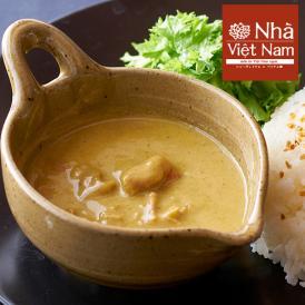 [送料無料] ニャーヴェトナム「美味しいベトナム」シリーズ 冷凍 ベトナムチキンカレー 5人前