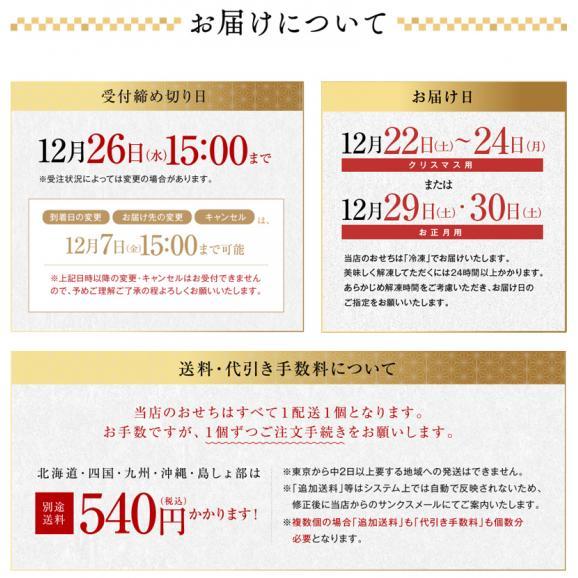 銀座花蝶監修 洋風オードブルおせち「沙羅」全26品 一段重 2~3人前 送料無料06