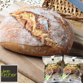 フランス直輸入 冷凍パン生地 半焼成 Jean Kircher/ジャンキルシャー アルデネ(440g×2個) スペルト小麦使用