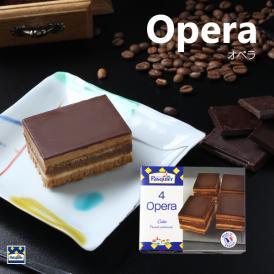 フランス直輸入 Pasquier/パスキエ オペラ(約60g×4個)[冷凍/スイーツ/ギフト/母の日/手土産]