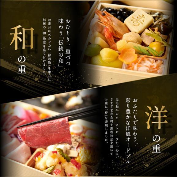 京都美先 国産素材のおせち料理 和一段重「雪月花」全27品 2人前03