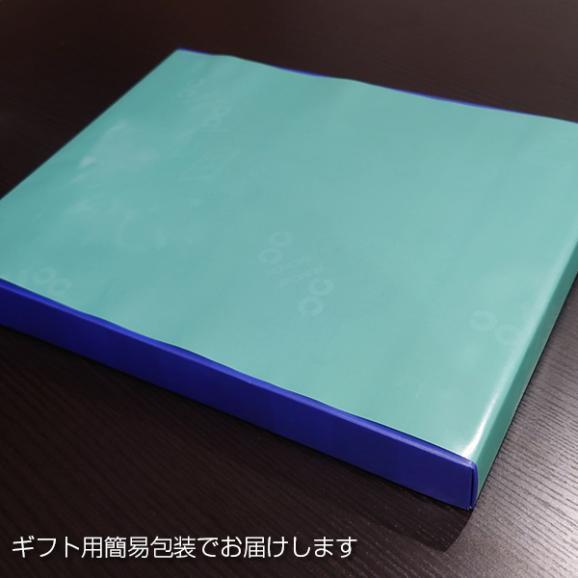函館・布目のおつまみセット「伝心」6種各120g 北海道産主原料使用 お歳暮/ギフト03