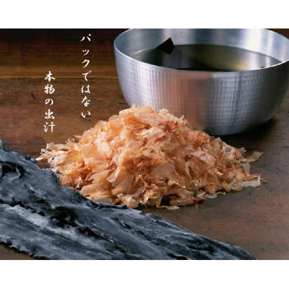 神楽坂の高級料亭の出汁01