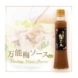万能梅ソース (カツオ味)