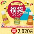 福袋2020 旬の蜂蜜3本セット 送料無料 特別価格 スペイン&メキシコ産オレンジ蜂蜜(ブレンド) カナダ産クローバー蜂蜜 長野県産アカシア蜂蜜