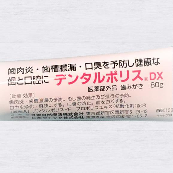 父の日健康セット【送料込み】04