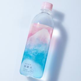細胞を潤す水、プラズマ解離水