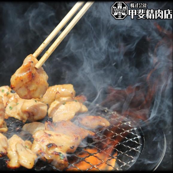 味付肉「贅沢おつまみ」セット 【 1.5kg 】01