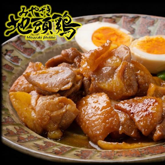 みやざき地頭鶏 堪能セットA 【 1.1kg 】01