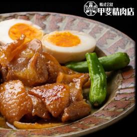 みやざき地頭鶏 味付鶏もも肉 【 900g 】