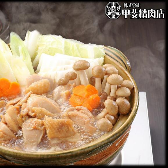 味付鍋「食べ比べ2種」セット 【 2kg 】02