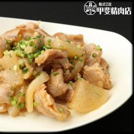 味付鶏ハラミ 【 1.5kg 】